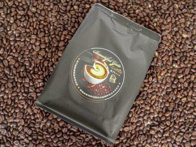 Beautiful Gate Premium Roasted Coffee Beans 200g RM40